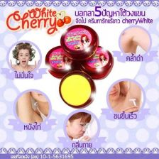 Buy CHERRY WHITE UNDERARM CREAM FOR ARM PIT AND MAKING NIPPLES PINK & DEODORANT