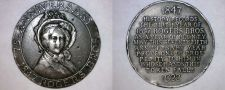 Buy So-Called Dollar HK-737a 1922 Rogers Bros 75th Anniversary Silver Medal