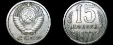 Buy 1977 Russian 15 Kopek World Coin - Russia USSR Soviet Union CCCP