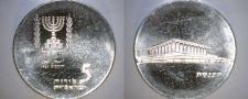Buy 1965 Israel 5 Lirot World Silver Coin