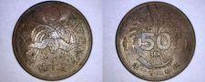 Buy 1946 Japanese 50 Sen World Coin - Japan US Occupation