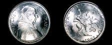 Buy 1967 Vatican City 50 Lire World Coin - Catholic Church Italy