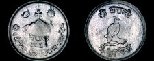 Buy 1973 (VS2030) Nepalese 2 Paisa World Coin - Nepal