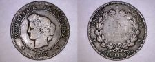 Buy 1896-A French 5 Centimes World Coin - France