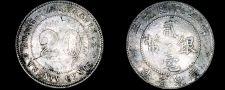 Buy 1920 YR9 Chinese Kwang-Tung 20 Cent World Silver Coin - China