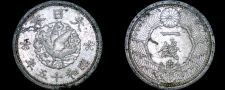 Buy 1940 (YR15) Japanese 1 Sen World Coin - Japan - Bird