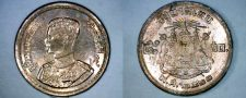 Buy 1957 BE2500 Thai 5 Satang World Coin - Thailand Siam Y-78a