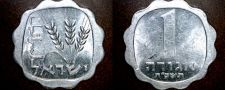 Buy 1968 Israeli 1 Agora World Coin - Israel