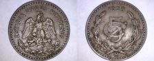 Buy 1935 Mexican 5 Centavo World Coin - Mexico