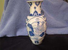 "Buy Vintage Blue & White Oriental Porcelein Vase, marked.....10 1/4"""