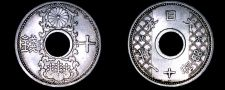 Buy 1936 (YR11) Japanese 10 Sen World Coin - Japan