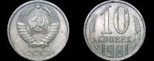 Buy 1981 Russian 10 Kopek World Coin - Russia USSR Soviet Union CCCP