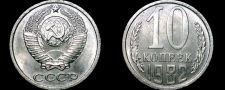Buy 1982 Russian 10 Kopek World Coin - Russia USSR Soviet Union CCCP