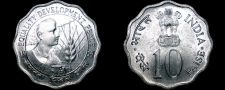 Buy 1975 Indian 10 Paise World Coin - India - Women's Year
