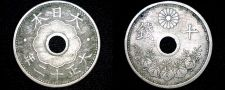 Buy 1923 (YR12) Japanese 10 Sen World Coin - Japan