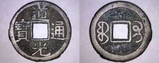 Buy (1821-1751) Chinese Empire Cash World Coin - Tao-kuang Type A Boo-Gui
