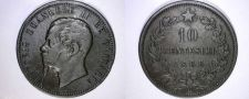 Buy 1866-M Italian 10 Centesimi World Coin - Italy
