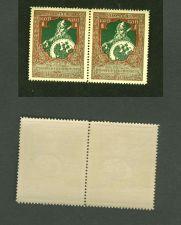 Buy SALE! Pair.Var01.1914.Scott SP5.Mint.Color paper.perf. 13.5.Low Shipping
