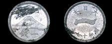 Buy 1942 (YR17) Japanese 1 Sen World Coin - Japan - Mount Fuji