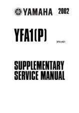 Buy Yamaha YFA1 by download Mauritron #344131