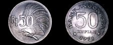 Buy 1971 Indonesian 50 Rupiah World Coin - Indonesia