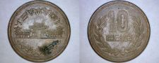 Buy 1964 YR39 Japanese 10 Yen World Coin - Japan