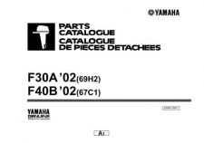 Buy Yamaha A69H300F Outboard Motor Parts & Views by download Mauritron #344047