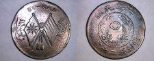 Buy c.1920 Chinese Honan Province 20 Cash World Coin - China
