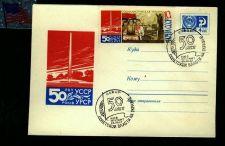 Buy Anniversary 50 years Soviet Power in Ukraine. Historical archive. Rare.***