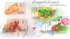 "Buy Stamp Thai 2014 ""Thailand Amphibians conservation rare""."