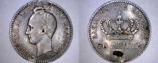 Buy 1874-A Greek 50 Lepta World Silver Coin - Greece - Holed