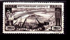 Buy Russia 1946 .Power station.SC#1085/86.30 kop.***