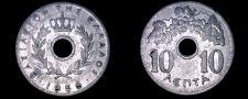 Buy 1959 Greek 10 Lepta World Coin - Greece