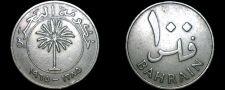 Buy 1965 (YR1385) Bahrain 100 Fils World Coin
