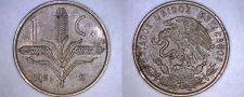 Buy 1951 Mexican 1 Centavo World Coin - Mexico