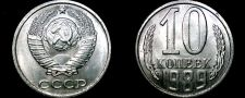 Buy 1989 Russian 10 Kopek World Coin - Russia USSR Soviet Union CCCP