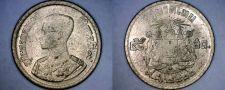 Buy 1957 BE2500 Thai 5 Satang World Coin - Thailand Siam