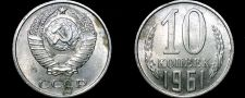 Buy 1961 Russian 10 Kopek World Coin - Russia USSR Soviet Union CCCP