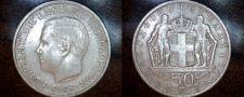 Buy 1966 Greek 50 Lepta World Coin - Greece