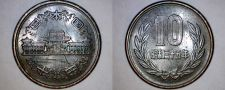 Buy 1960 YR35 Japanese 10 Yen World Coin - Japan