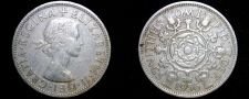 Buy 1956 2 Shilling Coin Florin Great Britain UK England