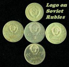 Buy Set of 5 Rare Soviet Rubles.Logo.