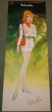 Buy Space Battleship Yamato - Be Forever Yamato - Yuki Mori - Poster