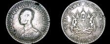 Buy 1962 BE2505 Thai 1 Baht World Coin - Thailand