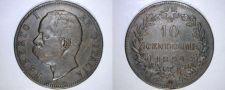 Buy 1894-B/I Italian 10 Centesimi World Coin - Italy