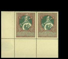 Buy SALE! Pair.Var08.1914.Scott SP5.Mint.Color paper.perf. 13.5.Low Ship