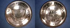 Buy 1966 Uganda 5 Cent World Coin - Proof
