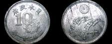 Buy 1946 Yr21 Japanese 10 Sen World Coin - Japan US Occupation