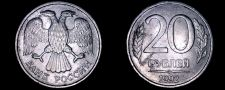 Buy 1992 Russian 20 Rouble World Coin - Russia
