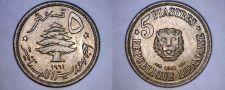 Buy 1961 Lebanese 5 Piastres World Coin - Lebanon